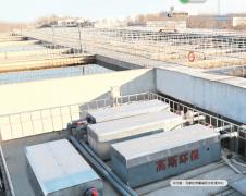 石家庄市藁城区水处理中心